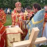 zhsyrkivka004